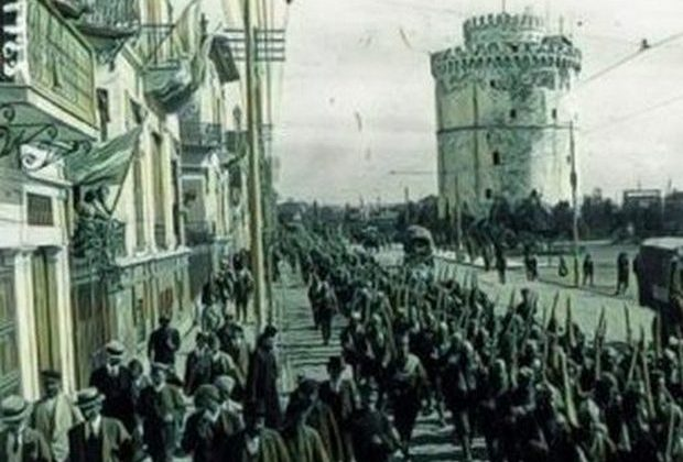 Ο γιατρός που έδωσε το κλειδί της Θεσσαλονίκης στους Έλληνες