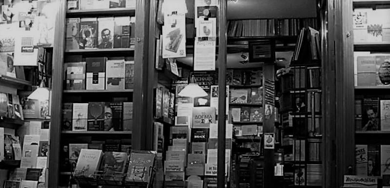 Μπήκαμε σε 4 μικρά & αγαπημένα βιβλιοπωλεία του κέντρου