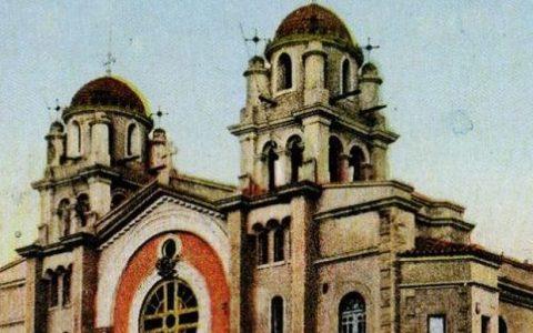 Ο παλαιός ναός του Αγίου Νικολάου στη Θεσσαλονίκη, που καταστράφηκε το 1917