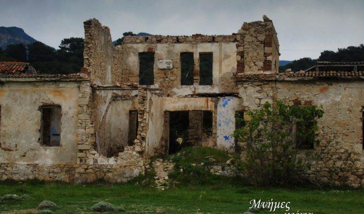 Μια συγκλονιστική φωτογραφική βόλτα σε 5 λεπροκομεία της Ελλάδας!