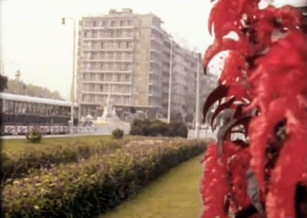 Θεσσαλονίκη: Μια βόλτα στη δεκαετία του '80 μέσα από εικόνες
