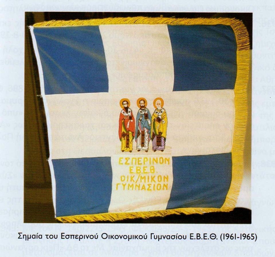 Πανεπιστήμιο Μακεδονία, η ιστορική Βιομηχανική Σχολή της Θεσσαλονίκης!