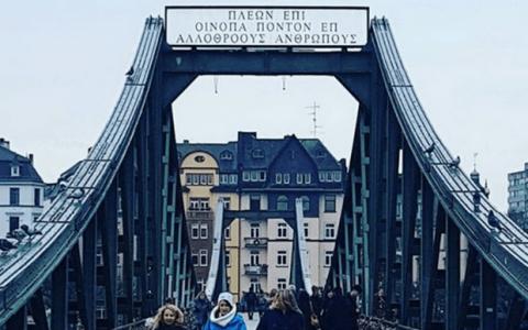 «Οι «αλλόθροοι» άνθρωποι…»: Ο Όμηρος διδάσκει στην πεζογέφυρα της Φρανκφούρτης.