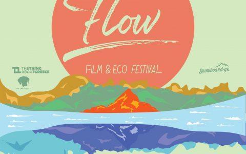 Flow Film & Eco Festival 2019 στην Αποθήκη Δ' στο Λιμάνι Θεσσαλονίκης