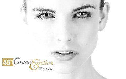 45η Cosmoestetica, η σπουδαιότερη έκθεση αισθητικής στην Ελλάδα, τώρα στο Εκθεσιακό Κέντρο Περιστερίου!