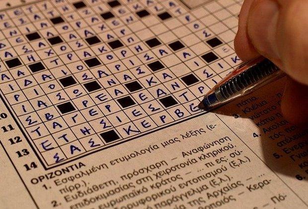 Λέξη με τρία γράμματα, από τη Βάσω Μυρογιάννη