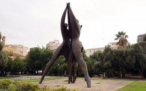 Μνημείο Εθνικής Συμφιλίωσης, από τη Μαρία Σκαμπαρδώνη