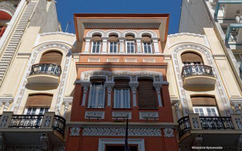 Το Μέγαρο της Στρατηγού Καλλάρη στη Θεσσαλονίκη