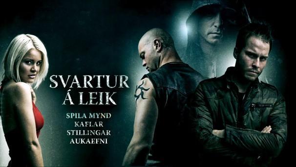 3 σπουδαίες βορειοευρωπαϊκές ταινίες μυστηρίου και αγωνίας