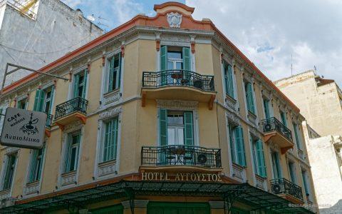 Ξενοδοχείο Αύγουστος Θεσσαλονίκη, σχεδιασμός Ξενοφών Παιονίδης