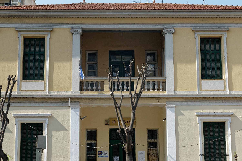 Πρώην Οικοκυρική Σχολή (πρ. Ελληνικό Γυμνάσιο, τώρα 13ο Γυμνάσιο), έργο του Τσίλλερ στη Θεσσαλονίκη