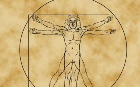 Ο Βιτρουβιανός Άνθρωπος των μαθηματικών του Ντα Βίντσι