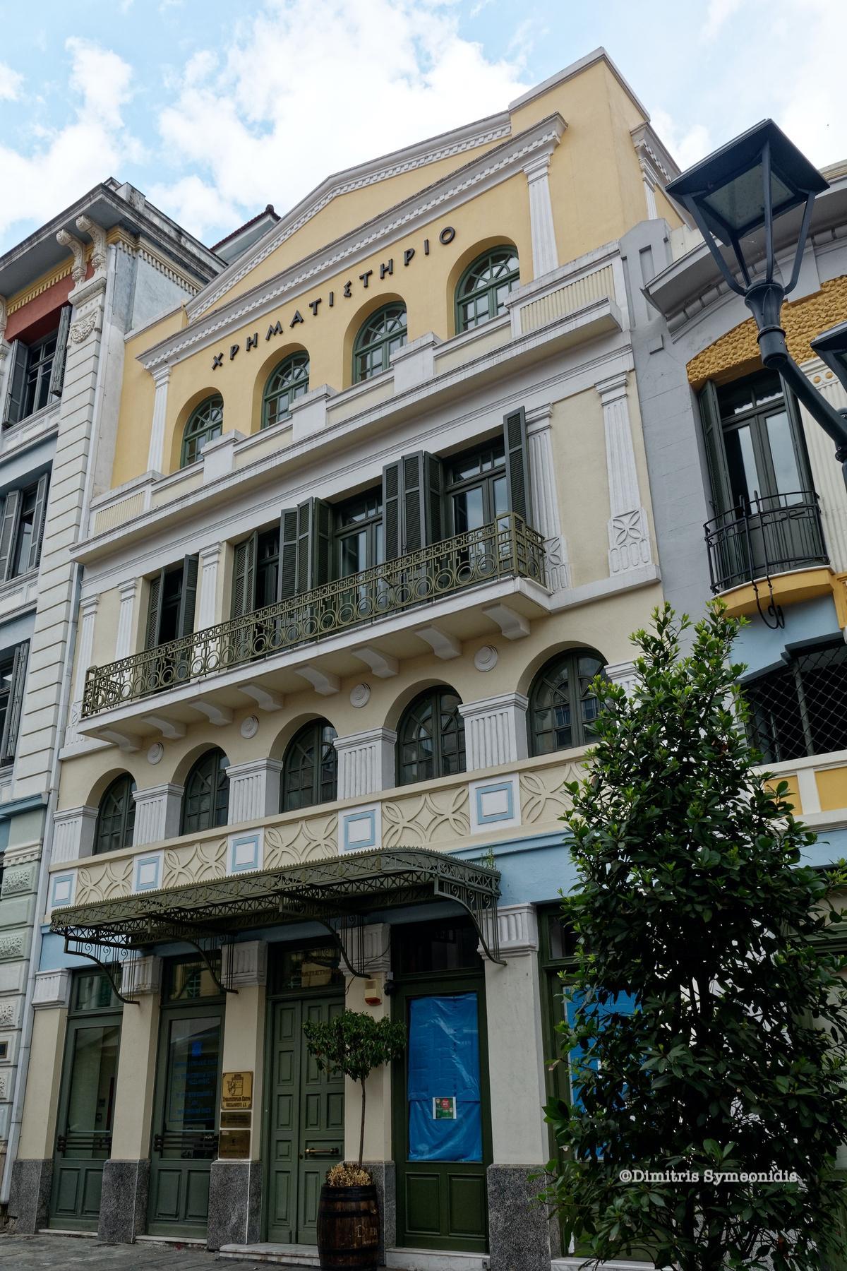 Κτήριο Χρηματιστηρίου στα Λαδάδικα, Θεσσαλονίκη