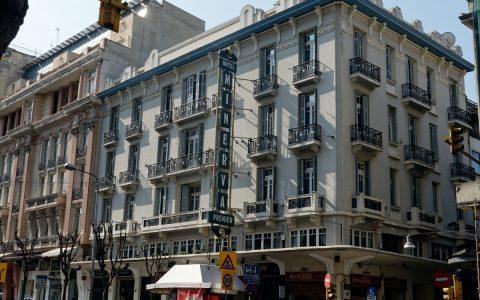 Ξενοδοχείο Μινέρβα (Hotel Minerva), διατηρητέο, σχεδιασμένο από τον Γ. Καμπανέλλο
