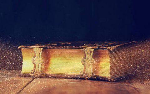 Το βιβλίο του κόσμου, του Ηλία Γιαννακόπουλου