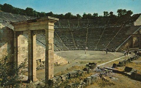 Το Θέατρο της Επιδαύρου και η Θόλος