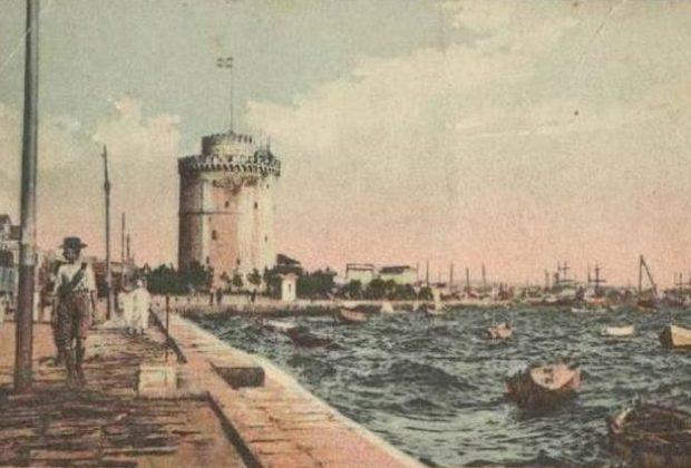Απελευθέρωση Θεσσαλονίκης: Ποιος ύψωσε πρώτος την ελληνική σημαία στο Λευκό Πύργο