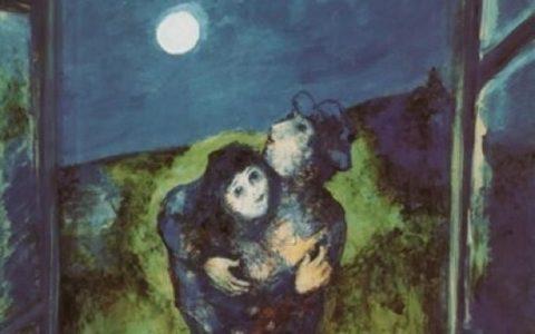 Ο έρωτας είναι ο μοναδικός τρόπος σωτηρίας που γνωρίζουμε