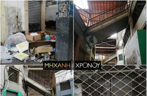 Στοά Μοδιάνο:  η αγορά που έκλεισε μετά από περίπου 100 χρόνια