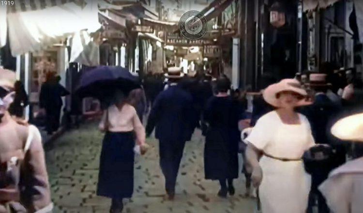 Σμύρνη 1919, ένα εξαιρετικό βιντεάκι της πραγματικής ζωής στην κοσμοπολίτικη πόλη