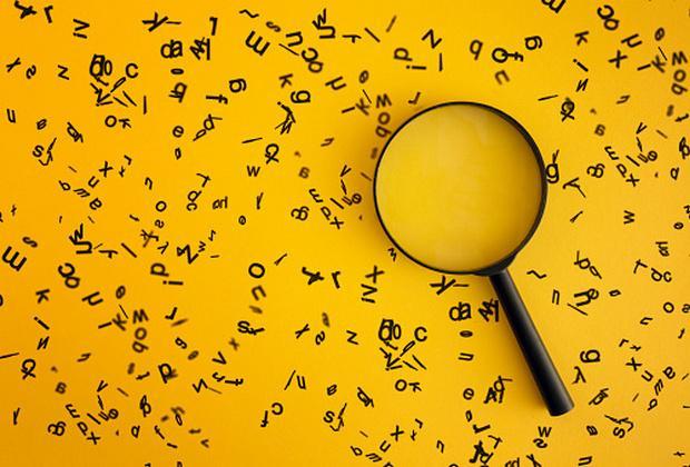 Λάθη στην ορθογραφία ή/και σημασία παρώνυμων και ομόρριζων λέξεων