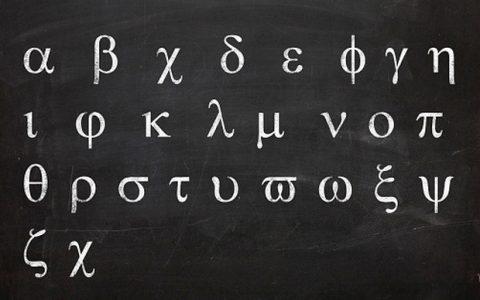 Συνηθισμένα λάθη στην ορθογραφία ομόηχων λέξεων