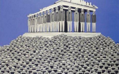 Το «υποκείμενο νόσημα» των Ελλήνων, του Ηλία Γιαννακόπουλου