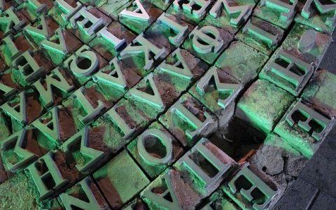 Συνηθισμένα λάθη σε αρχαΐζουσες και λόγιες εκφράσεις