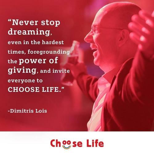 I choose life! φώναζε με όλη τη δύναμη της ψυχής του, της Αρσινόης Βήτα