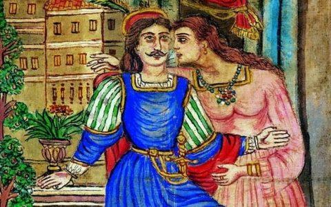 Ο Ερωτόκριτος, του Βιτσέντζου Κορνάρου