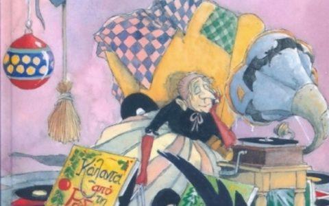Φρικαντέλα: η μάγισσα που μισούσε τα κάλαντα!