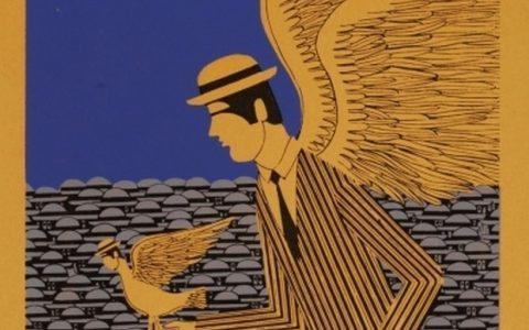 «Να πάρουμε τις ζωές μας πίσω»: Δικαίωμα ή Καθήκον; του Ηλία Γιαννακόπουλου