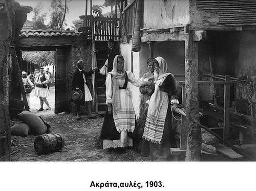 Οι γυναικείες ασχολίες στα παλιά χρόνια