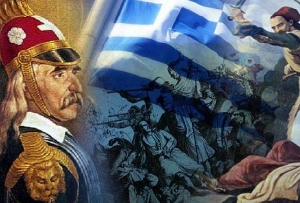 «Και εγένετο Ελλάς» και «Εγένετο κράτος», του Ηλία Γιαννακόπουλου