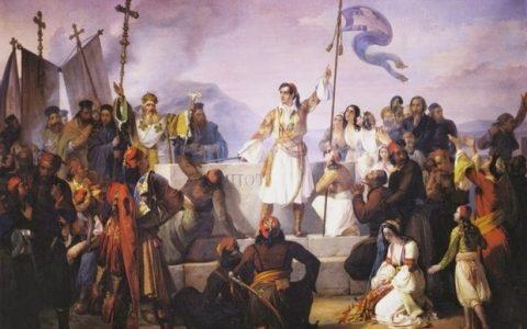 Συνείδηση και Επανάσταση, του Ηλία Γιαννακόπουλου