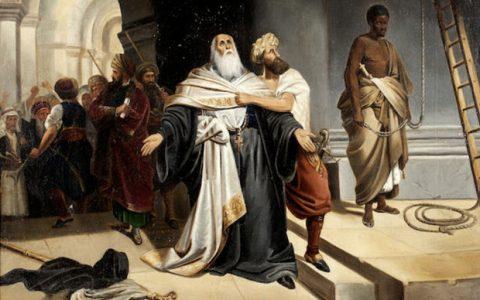 Γρηγόριος Ε΄: Ο τρεις φορές Πατριάρχης Κωνσταντινουπόλεως