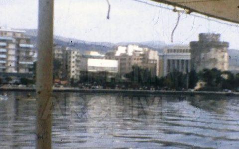 Η Θεσσαλονίκη από βάρκα στον Θερμαϊκό, το 1966