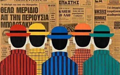 Μετα–δημοκρατία: Η δημοκρατία «αλλού»... του Ηλία Γιαννακόπουλου