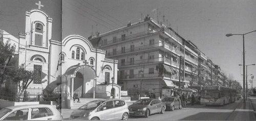 Η παλιά συνοικία Χαριλάου και ο ονοματοθέτης Επαμεινώνδας Χαρίλαος