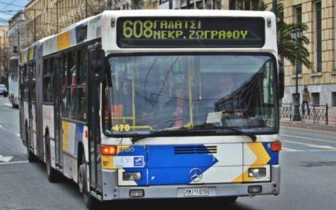 608. Ένα λεωφορείο, μια ζωή!!! από τη Μαρία Σκαμπαρδώνη