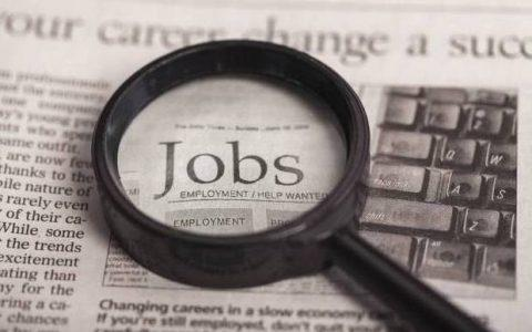 Πράγματα που δε λέμε σε έναν άνεργο